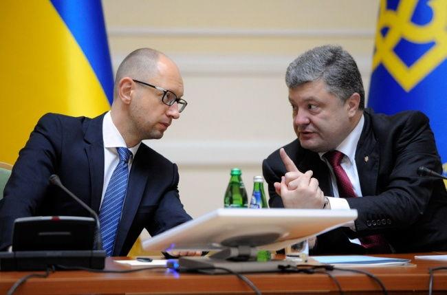 Parlemen Sepak Bola Ukraina Umumkan Pengaturan Baru